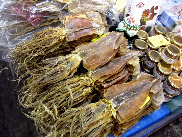 Japanese dried squid