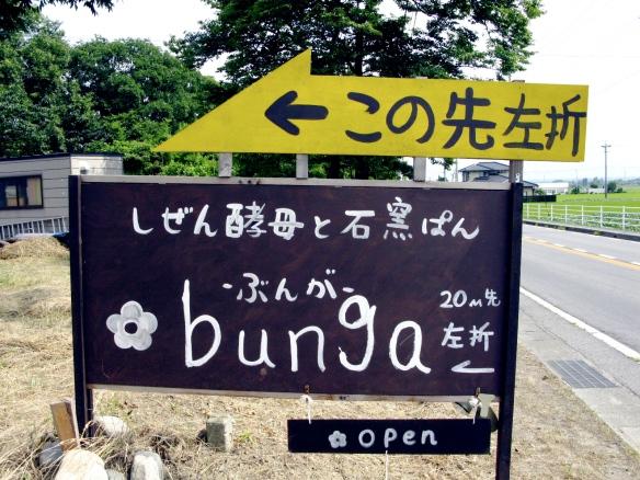 Bunga Bakery
