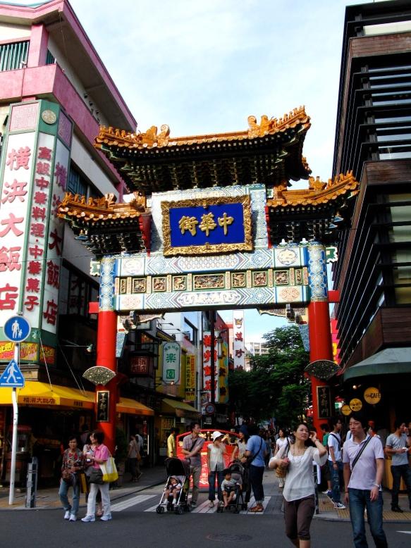 Chinatown gate, Yokohama