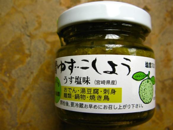 Yuzu koshō jar